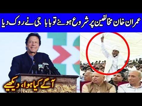Xxx Mp4 Imran Khan Speech Today 19 July 2019 Dunya News 3gp Sex