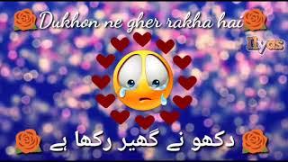 Dukho Ne Gher Rakha Hai || Very Sad Islamic Lyrics whats app Status | by Ilyas Soneji