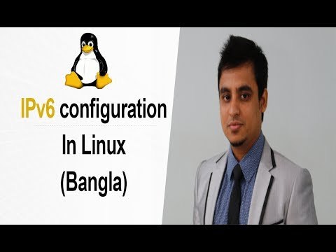How to configure IPv6 in Linux? (Bangla)