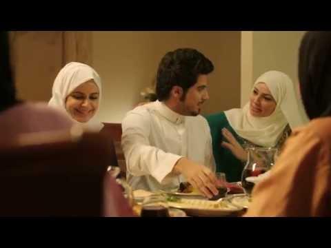 ڤيمتو 2014 كامل - حلاوة ردّة الحبايب - Vimto Ramadan Full TV Ad Part 1