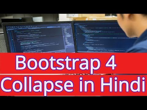 Learn Bootstrap 4 Tutorial in Hindi |  Bootstrap 4 Collapse in Hindi