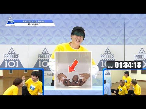 Xxx Mp4 PRODUCE 101 JAPAN|【企画】箱の中身は何?やんちゃBOYやんちゃGIRLチームが挑戦!|#9 3gp Sex