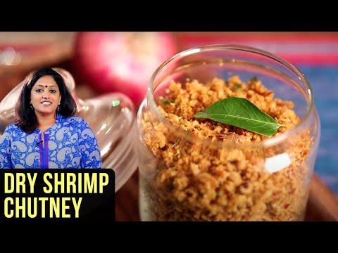 Dry Shrimp Chutney | Mangalorean Style Dry Fish Chutney | Masala Trails