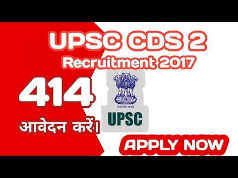 UPSC CDS 2 Recruitment 2017 – 414 Posts   Apply Online