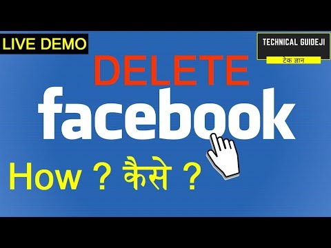 How To Delete Facebook Account | Delete Facebook Account Permanently or Deactivate Temporarily