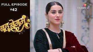 Bahu Begum - 10th September 2019 - बहू बेगम - Full Episode