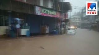 Kozhikode bear 2.5 crore loss due to heavy rain | Manorama News