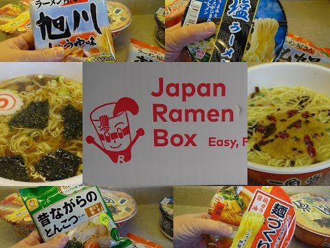 I talk, Max eats.  Japan Ramen Box taste test.