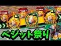 【ドッカンバトル】魔人ブウ編カテゴリでバトルロード【Dragon Ball Z Dokkan Battle】