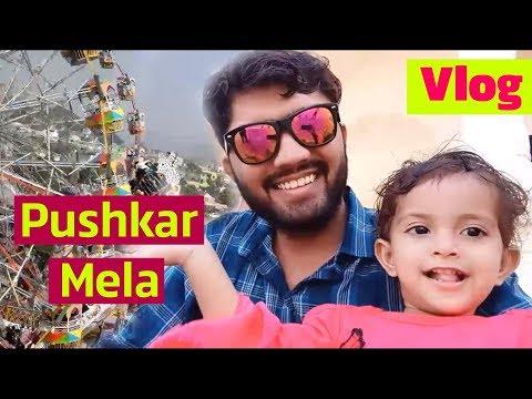 Pushkar Mela 2018 Tour - VLOG