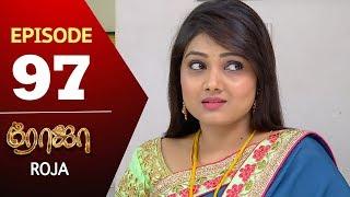 ROJA Serial | Episode 97 | Priyanka | SibbuSuryan | SunTV Serial |Saregama TVShows