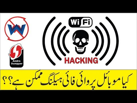 WiFi Hacking on Android Explained! How Possible?? 100% True