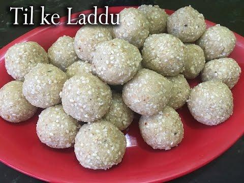 तिल के लड्डू | Til Ke Laddu (Hindi) Recipe by chef shaheen