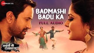 Badmashi Badu Ka - Full Audio | Saiyaan Ji Dagabaaz | Dinesh Lal Yadav & Anjana Singh | Om Jha