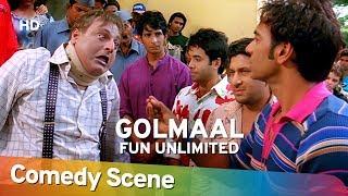 बॉलीवुड फिल्म की सबसे सुपरहिट कॉमेडी - Golmaal: Fun Unlimited - Comedy Scene - #Shemaroo Comedy
