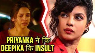 Priyanka Chopra Insults Deepika Padukone By Not Inviting Her At Engagement Party