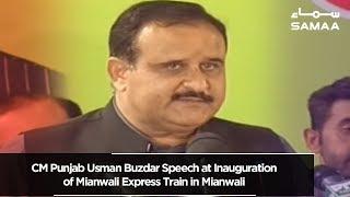 CM Punjab Usman Buzdar Speech at Inauguration of Mianwali Express Train in Mianwali