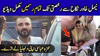 Hamza Abbasi Weds Naimal Khawar | Barat to Rukhsati Complete Video