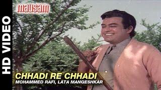 Chhadi Re Chhadi - Mausam   Mohammad Rafi & Lata Mangeshkar   Sanjeev Kumar & Sharmila Tagore