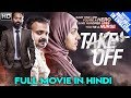 Download Take Off (2018) Latest South Indian Full Hindi Dubbed Movie | Parvathy | New Released 2018 Movie MP3,3GP,MP4