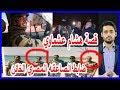 قصة هشام عشماوي , ضابط الصاعقه المصري الخائن