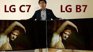LG C7 vs B7 2017 OLED TV