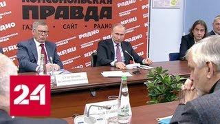 В России вводятся два новых почетных звания - Россия 24
