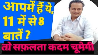MBBS, MD, MS Career in-depth Analysis  Watch before becoming