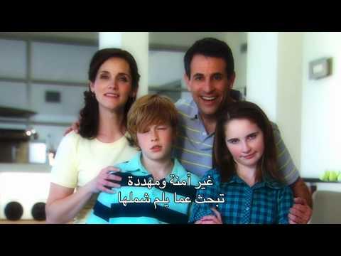 Kaspersky PURE - Arabic subtitles