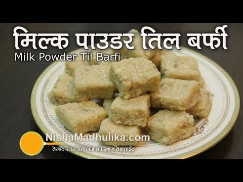 Til Milk Powder Barfi Recipe -  Sesame Seed Burfi Recipe with Milk Powder