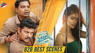Where Is The Venkatalakshmi Movie B2B BEST SCENES | Laxmi Raai | 2019 Latest Telugu Movies