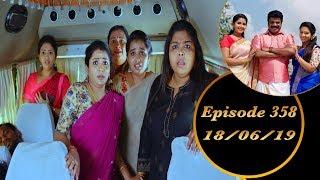 Kalyana Veedu | Tamil Serial | Episode 358 | 18/06/19 |Sun Tv |Thiru Tv