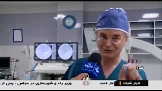 Iran made Yttrium 90 resin microspheres Liver cancer drug ساخت يتريوم نود ميكروسفرس داروي سرطان كبد