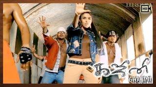 Ghajini Tamil Movie | Songs | Rahathulla Video | Asin, Harris Jayaraj