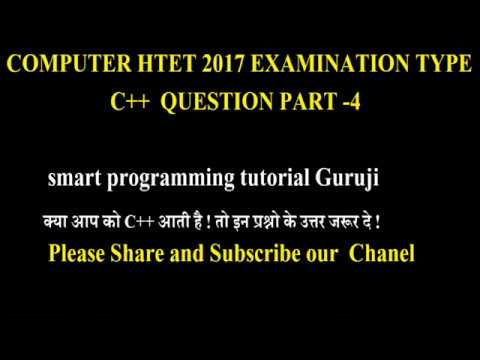 computer Htet Exam 2017 c++ related exam question||interview question for B. Tech Students