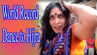 World Record Dance to Hijra hd