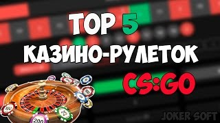 Cs go top рулетка cs go cant trade items