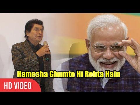 Xxx Mp4 Asrani Funny Reaction On Pm Modi Hamesha Ghumte Hi Rehta Hain 3gp Sex