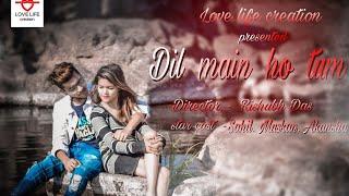 Dil Main Ho Tum   WHY CHEAT INDIA   sad love story   new Bollywood songs   sad songs   Armaan Malik
