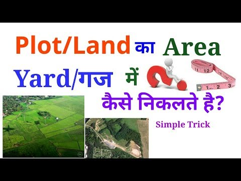 How to Calculate Land Area || Land Area in Square Yard || How to Measure Plot/ Land area in Yard2