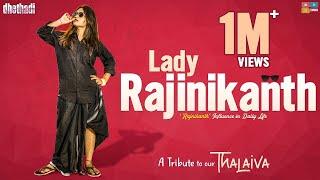 Lady Rajini Kanth || Dhethadi || Tamada Media
