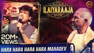 Hara Hara Hara Hara Mahadev | Naan Kadavul | Ilaiyaraaja Live In Concert Singapore