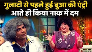 Kapil Sharma New Episode