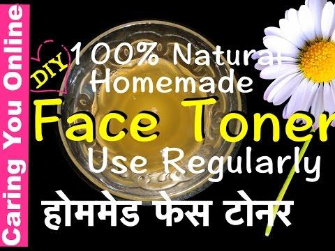 Natural Homemade Face Toner, होममेड फेस टोनर, Get Tight, Healthy, Glowing Skin