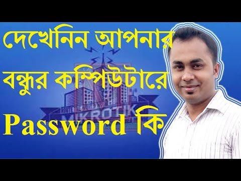 How to find out your admin password on windows 7 Bangla|windows password recovery|