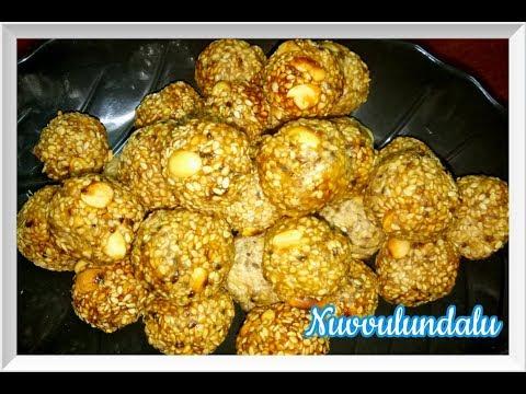 Nuvvula (Sesame Seeds) Laddu Recipe In Telugu|How to make Til Gud Ladoo|నువ్వులు వేరుసెనగపప్పు లడ్డూ