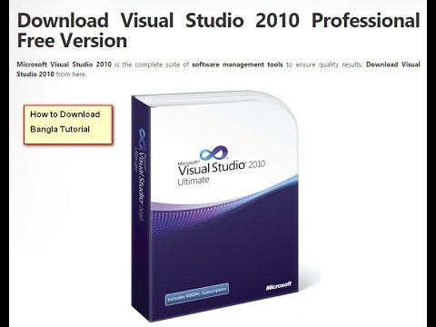 How to Download MS Visual Studio 2010 in Bangla Tutorial