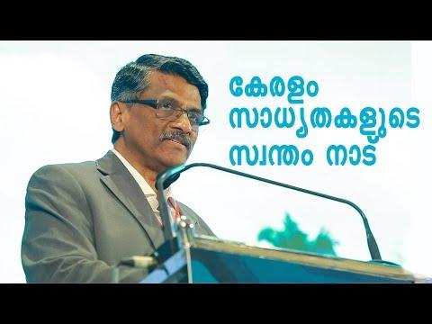 G. Vijayaraghavan: The architect of Kerala IT revolution