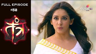 Tantra - 16th January 2019 - तंत्र - Full Episode