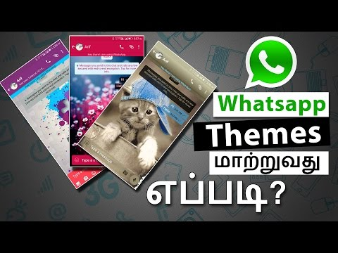 How to Change Whatsapp Theme on Android (Tamil) | Top 10 Tech Tips #16